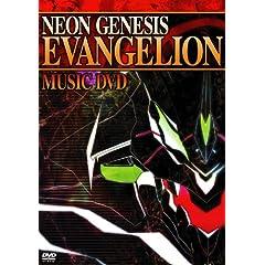 【クリックで詳細表示】NEON GENESIS EVANGELION MUSIC DVD