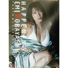 小林恵美写真集「HAPPENING」