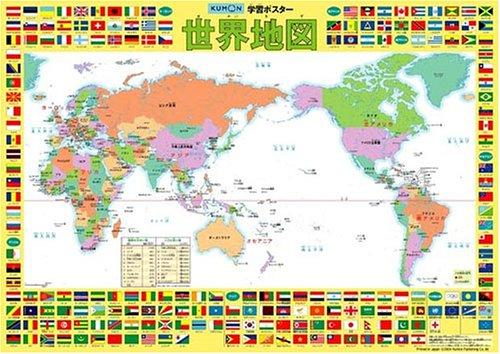 参考価格: 420 円(税込) : 世界地図 ダウンロード 無料 : 世界地図