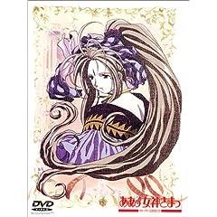 ああっ女神さまっ DVD-1