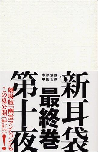 「祖父江慎 装丁」の画像検索結果