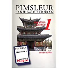 Pimsleur Comprehensive Chinese Mandarin I with Audiofy USB Reader (Audiofy Digital Audiobook Chips)