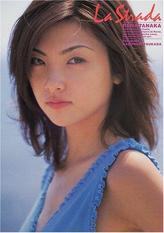 La strada—Rena Tanaka