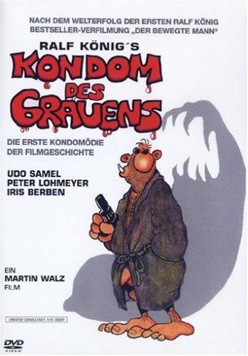Kondom des Grauens / Killer Condom / Презерватив-убийца (1996)