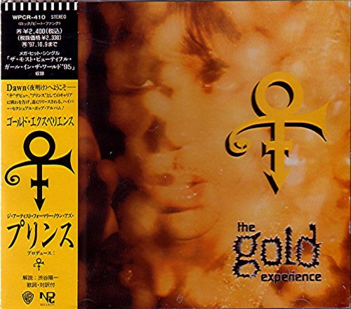 Prince - The Gold Experience (JAPAN) - Zortam Music