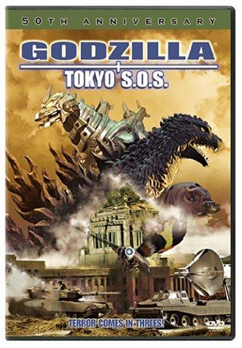 Gojira tai Mosura tai Mekagojira: Tokyo S.O.S. / Godzilla: Tokyo S.O.S. / Годзилла: спасите Токио (2003)