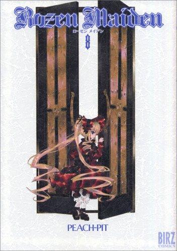 ローゼンメイデン 8 (8)