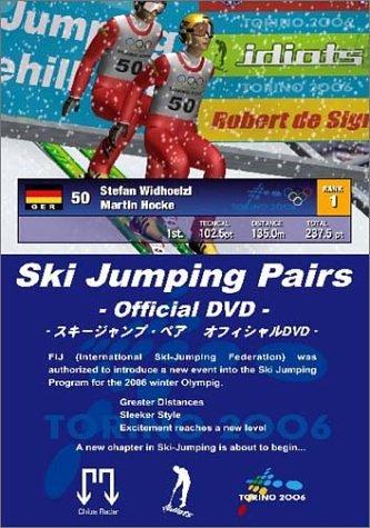 スキージャンプ ペア