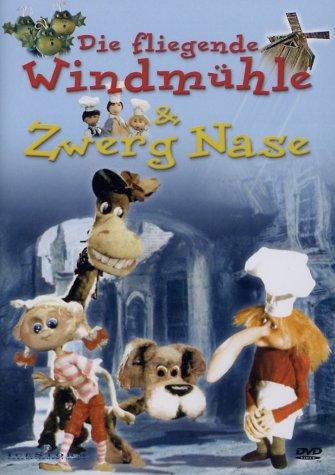 Fliegende Windmuhle, Die / Летающая мельница (1982)