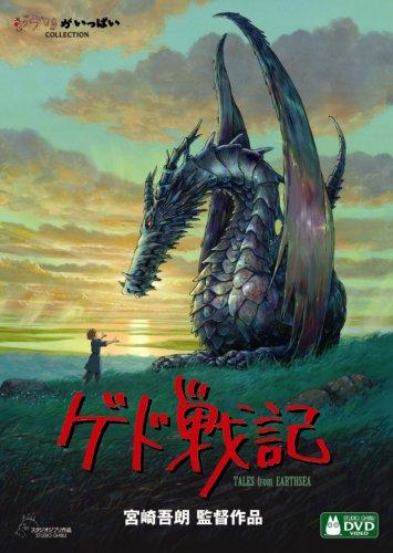 Скачать фильм Сказания Земноморья /Gedo senki / Tales From Earthsea/