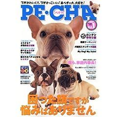 PE-CHA Vol.1
