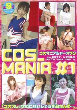 COS MANIA #1