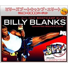 【最新版】 ビリーズ ブート キャンプ エリート Billy's boot camp Elite 7日間ダイエットプログラム