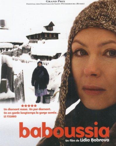 / Бабуся (2003)