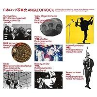 日本ロック写真史 ANGLE OF ROCK