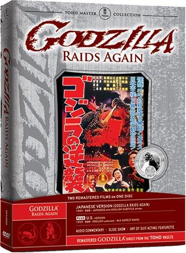 Gojira no gyakushu / Godzilla Raids Again / Годзилла снова нападает (1955)
