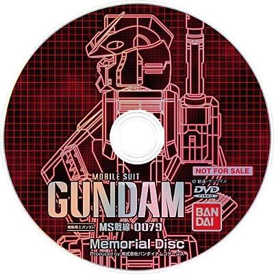 機動戦士ガンダム MS戦線0079 特典 メモリアルディスク付き