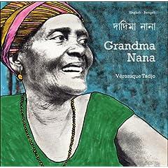 Grandma Nana (Bengali-English)