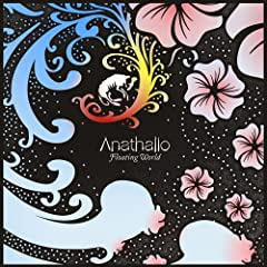 Anathallo - Floating World