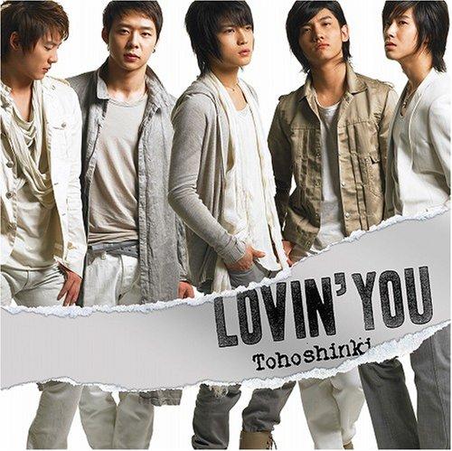 Lovin'you(DVD付)